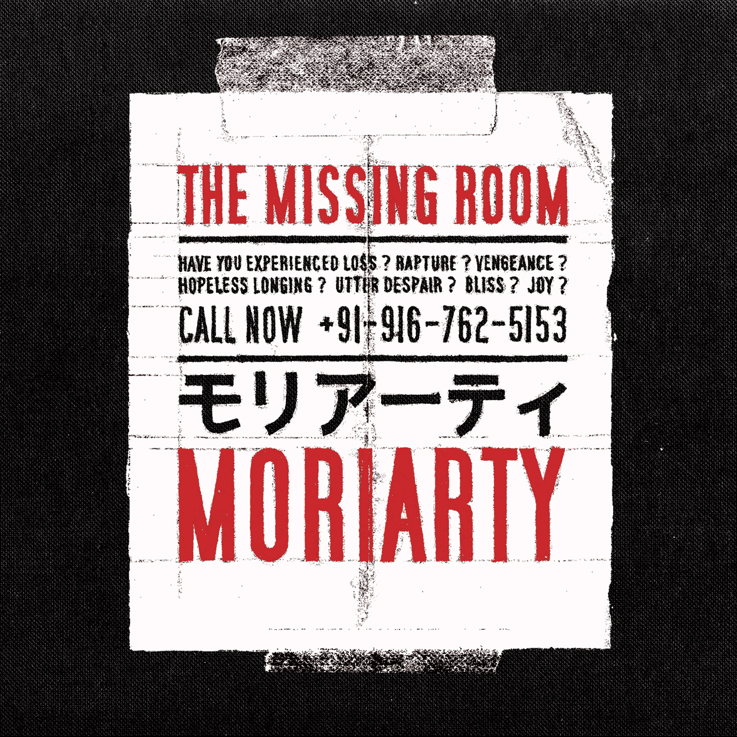 Moriarty_The Missing Room_cover-TISSU